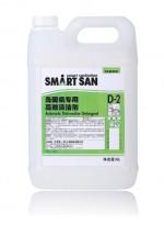 Smart San 洗碗机专用高效清洁剂D-2