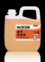 Smart San 油污清洁剂 G-1K