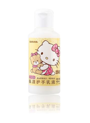 莎罗雅®保湿护手乳液