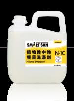 Smart San 植物性中性餐具洗涤剂 N-1C