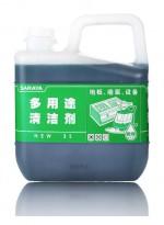 多用途清洁剂