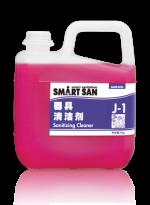 Smart San 器具清洁剂 J-1