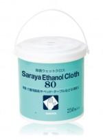 Saraya 酒精纸巾